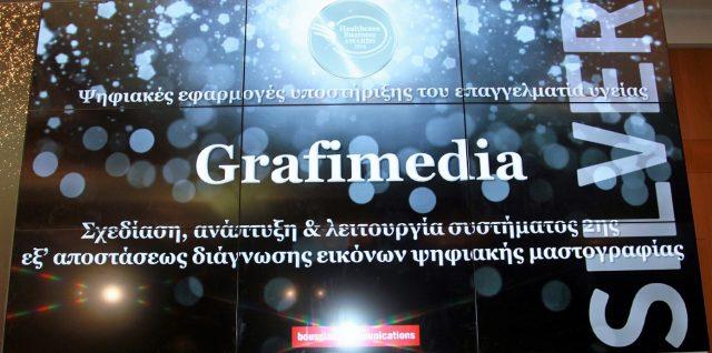 Με ασημένια διάκριση τιμήθηκε η εταιρία Grafimedia από τα βραβεία «Healthcare Business Awards 2016» της Boussias Communications