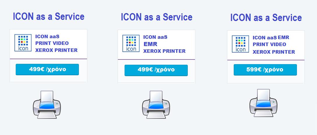 Grafimedia ICON AAS πακέτα ετήσιων συνδρομών μαζί με το XEROX 8580 printer