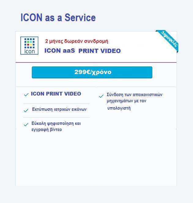 Icon Print Video as a service