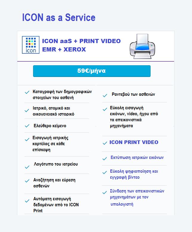 ICON PRINT VIDEO + ICON EMR + XEROX 8580 Printer aas/m
