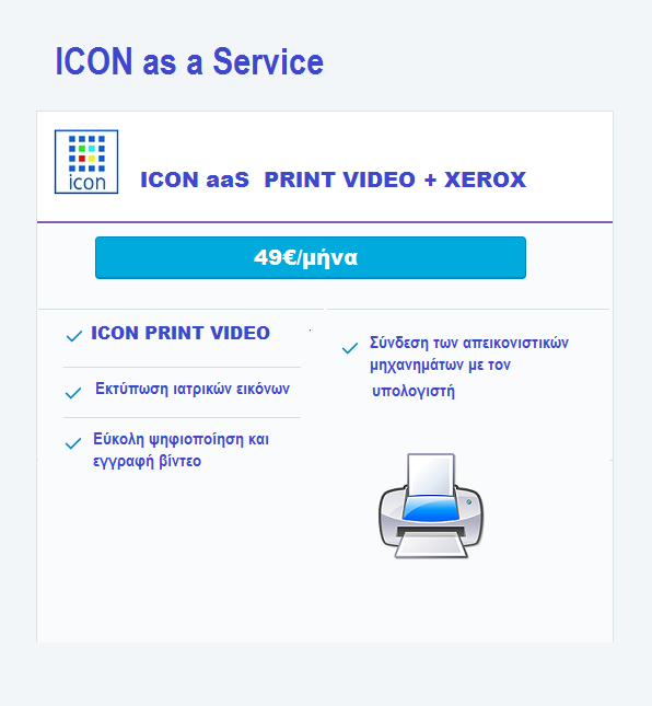 Icon Print Video + XEROX 8580N Printer