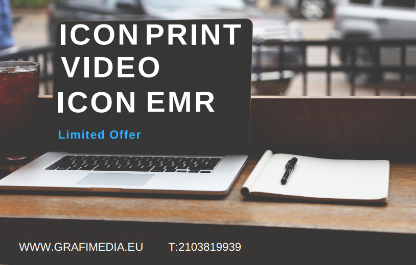 Icon Print Video & Icon EMR σε φιλική τιμή εώς τις 22 Δεκεμβρίου 2017. Επωφεληθείτε σήμερα και κερδίστε εώς 6 μήνες δωρεάν συνδρομής. Καλέστε την Grafimedia τώρα στο 2103819939.