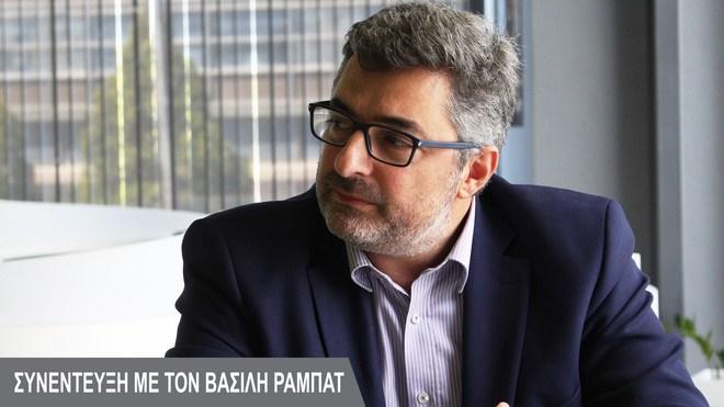 Με αφορμή τα 45 χρόνια παρουσίας της Xerox Ελλάς στην ελληνική αγορά, το Tech Channel Partner, μίλησε με τον Βασίλη Ραμπάτ, διευθύνοντα σύμβουλο της εταιρείας