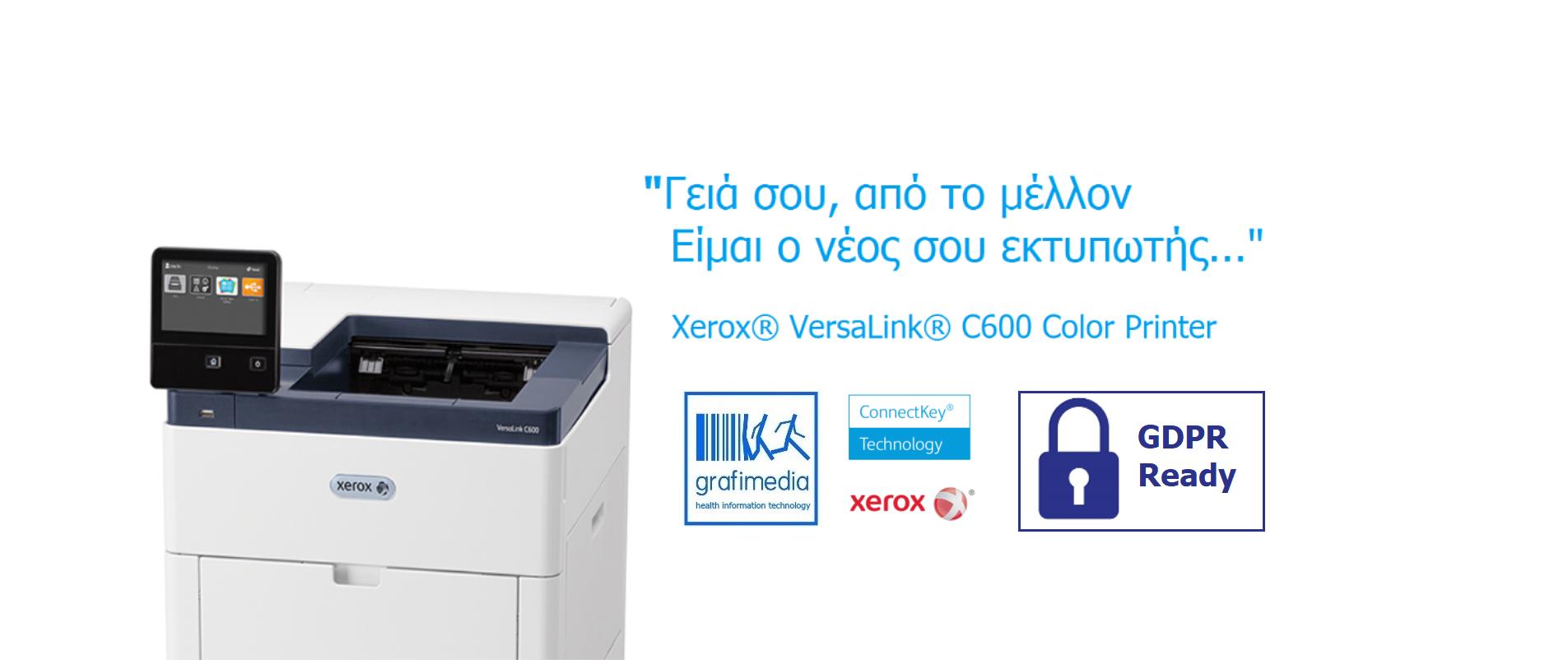 Ψηφιακές Ιατρικές Εκτυπώσεις από τη Grafimedia και την Xerox με τον VersaLink Printer C600