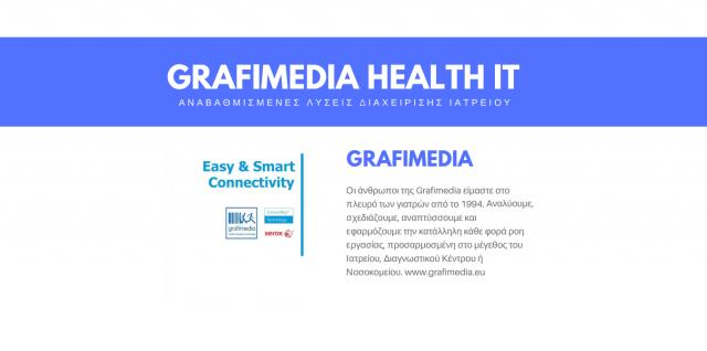 Διαχείριση Ιατρικής Πληροφορίας Grafimedia Health IT Experts