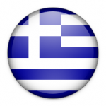 Available in Greek Language